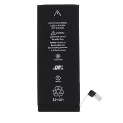 Baterie pro iPhone 6...